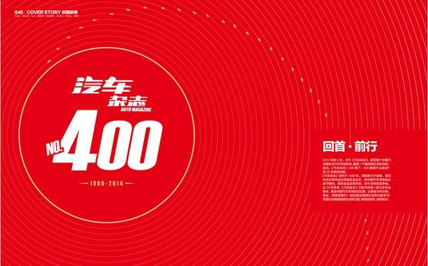 4001_副本