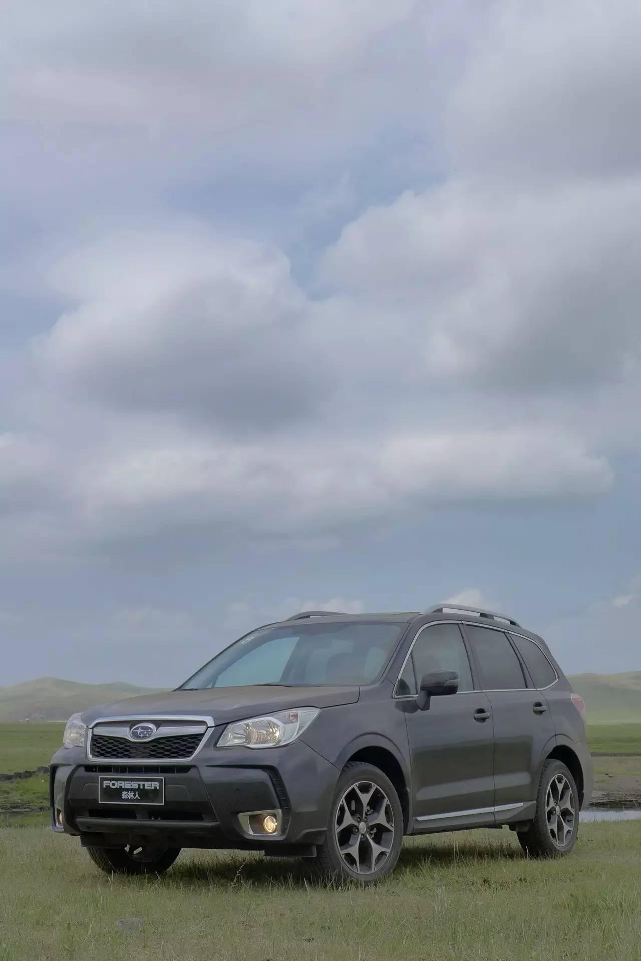 Subaru Forester 2.5i 001