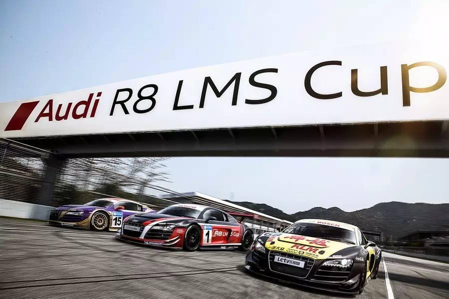 奥迪荣光(上篇)R8 LMS Cup 001