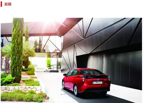 时代的选择 Toyota Prius 007
