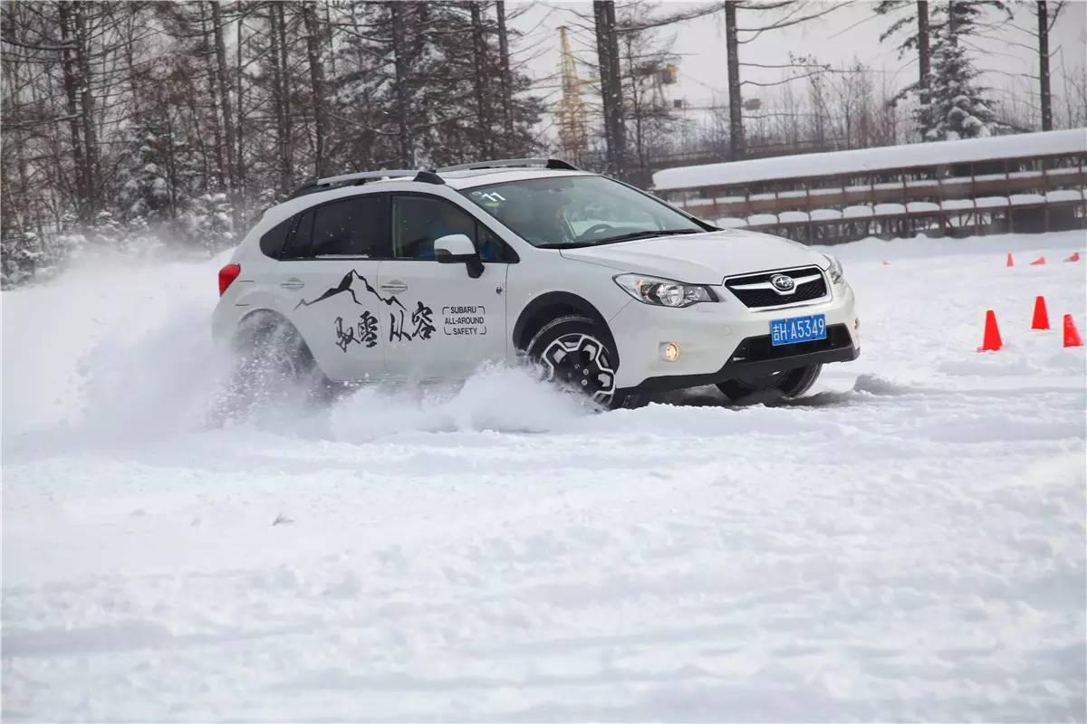 驭雪 从容 ——斯巴鲁举办冬季安全试驾会 002