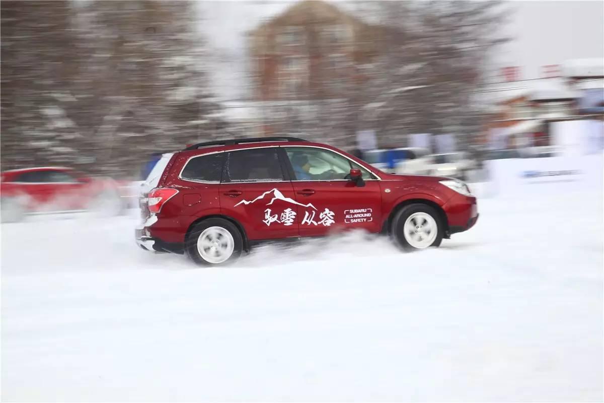 驭雪 从容 ——斯巴鲁举办冬季安全试驾会 003