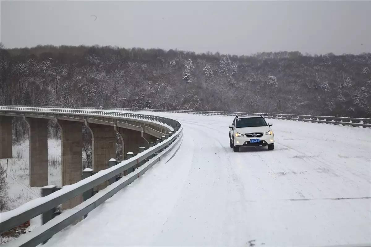 驭雪 从容 ——斯巴鲁举办冬季安全试驾会 007